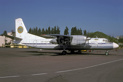 Air Ukraine Antonov An-24RV UR-47311 (msn 57310402) (Aeroflot colors) IEV (Rolf Wallner). Image: 942756.