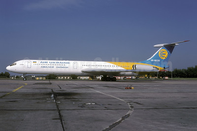Airline Color Scheme - Introduced 1993