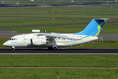 Ukraine (Antonov Airlines) Antonov An-148-100B UR-UKR (msn 01-10) BRU (Karl Cornil). Image: 924762.