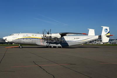 Antonov Airlines Antonov An-22A Antei UR-09307 (msn 043481244) ZRH (Rolf Wallner). Image: 934805.