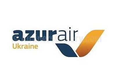 1. Azur Air Ukraine logo