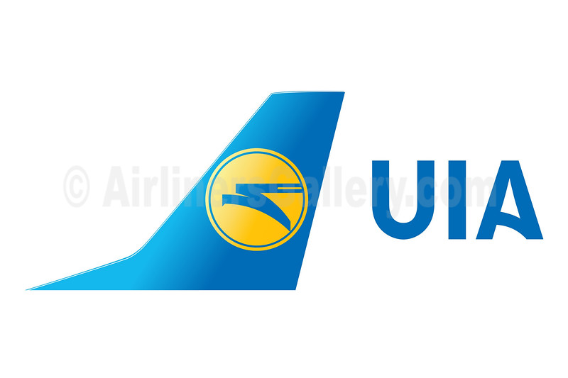 1. Ukraine International Airlines logo