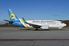 The last Boeing 737-500 to be retired in 2018 (the last 737 Classic)