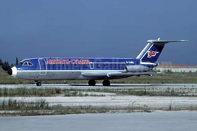 Airways Cymru BAC 1-11 304AX G-YMRU (msn 110) (Quebecair colors) ATH (Richard Vandervord). Image: 948976.