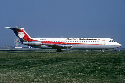 British Caledonian Airways BAC 1-11 509EW G-AXYD (msn 210) (Dan-Air London colors) LGW (Christian Volpati Collection). Image: 934077.