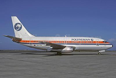 """Named """"Sina"""", delivered on March 31, 1981"""