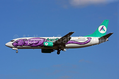 Airline Color Scheme - Introduced 2009 (various animals)