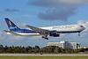 Boliviana de Aviacion-BoA Boeing 767-33A ER CP-2880 (msn 27376) MIA (Jay Selman). Image: 402709.
