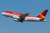 Avianca (Brazil) (OceanAir Linhas Aereas) Airbus A318-122 PR-ONO (msn 3602) GRU (Rodrigo Cozzato). Image: 925815.