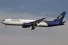 PLUNA Lineas Aereas Boeing 767-33A ER CX-PUB (msn 28495) MAD (Ariel Shocron). Image: 900421.
