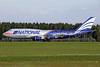 National Airlines (5th) - Navitrans Boeing 747-428 (F) N919CA (msn 25302) HHN (Rainer Bexten). Image: 939085.