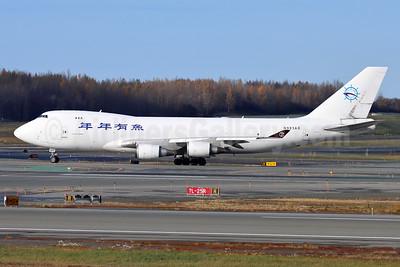 Sky Lease Cargo Boeing 747-428F ER N903AR (msn 33096) ANC (Michael B. Ing). Image: 951700.