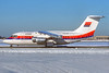 Airline Color Scheme - Introduced 1988 - Best Seller