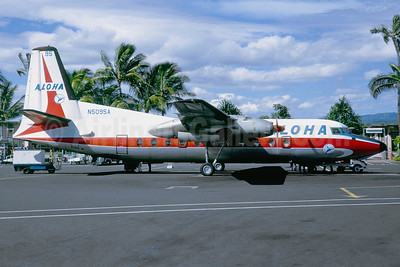 Airline Color Scheme - Introduced 1963
