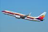 American Airlines-AirCal Boeing 737-823 WL N917NN (msn 29572) (AirCal colors) LAX (Jay Selman). Image: 402888.