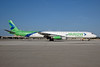 Arrow Cargo (3rd) McDonnell Douglas DC-8-63 (F) N906R (msn 46087) MIA (Bruce Drum). Image: 100075.