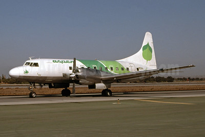 Aspen Airways Convair 580 N5814 (msn 129) LAX (Ron Monroe). Image: 944296.
