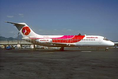 Hawaiian Air Douglas DC-9-15 N557AS (msn 47013) HNL (Christian Volpati Collection). Image: 926960.