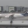 Aeroméxico (AM) N783AM B787-8 [cn37167]