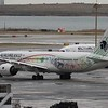 Aeroméxico (AM) XA-ADL B787-9 [cn43859] Quetzalcóatl Livery