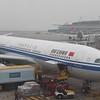 Air China (CA) B-6130 A330-243 [cn930]