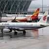 Air China (CA) B-6918 A320-232 [cn5091]