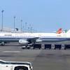 Air China (CA) B-6885 A321-232 [cn5199]