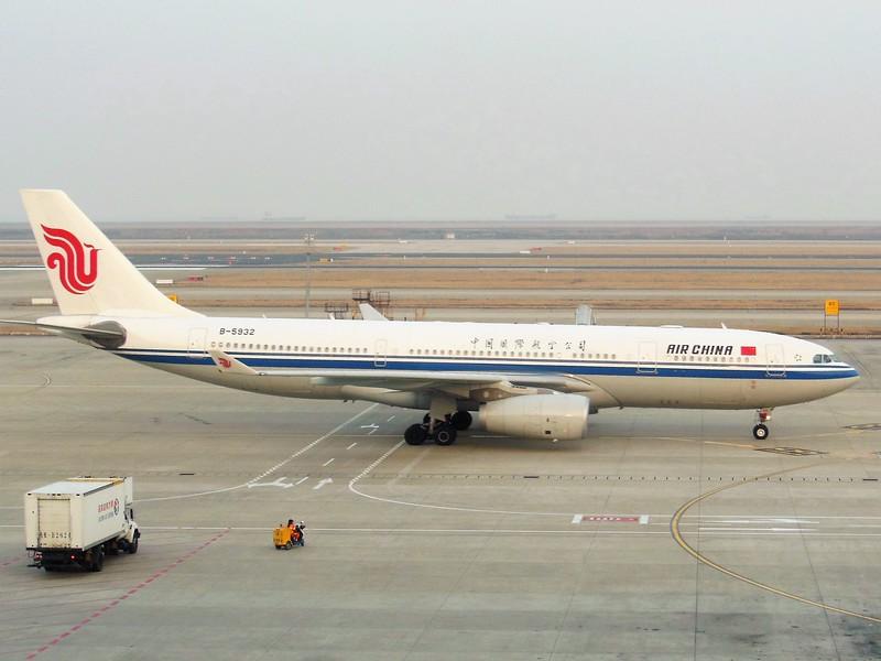 Air China (CA) B-5932 A330-243 [cn1459]