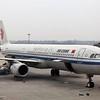 Air China (CA) B-6712 A321-213 [cn4538]