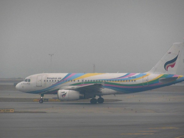 Bangkok Air (PG)