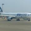 Cathay Pacific Airways (CX) B-HLU A330-343X [cn539]