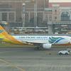 Cebu Pacific Airlines (5J) RP-C3266 A320-214 [cn4870]