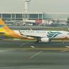 Cebu Pacific Airlines (5J) RP-C3277 A320-214 [cn5934]