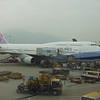 China Airlines (CI) B-18207 B747-409 [cn29219]