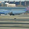 China Airlines Cargo (CI) B-18715 B747-409F SCD [cn33731]