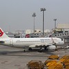 China Eastern Airlines (MU) B-1641 A320-232 [cn6340]