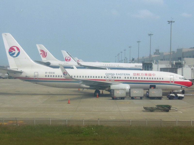 China Eastern Airlines (MU) B-5516 B737-86N [cn39389]