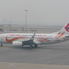 China Eastern Airlines (MU) B-5817 B737-79P [cn39739]