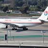 China Eastern Airlines (MU) B-5938 A330-243 [cn1479]