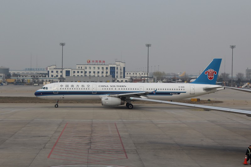 China Southern Airlines (CZ) B-1848 A321-231 [cn6241]