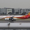 Hainan Airlines (HU) B-6969 B787-9 [cn38773]