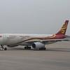 Hainan Airlines (HU) B-6116 A330-243 [cn875]