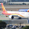 Hainan Airlines (HU) B-207J B787-9 [cn62740]