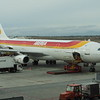 Iberia (IB) EC-KCL A340-312 [cn005]