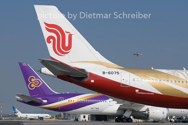2018-08-09 B-6075 Airbus A330-200 Air China