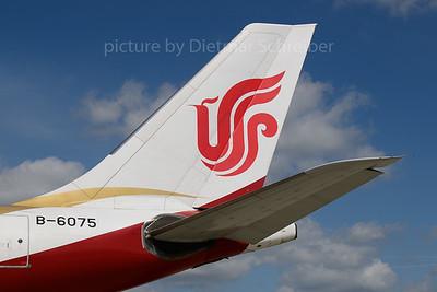 2018-06-12 B-6075 AIrbus A330-200 Air China