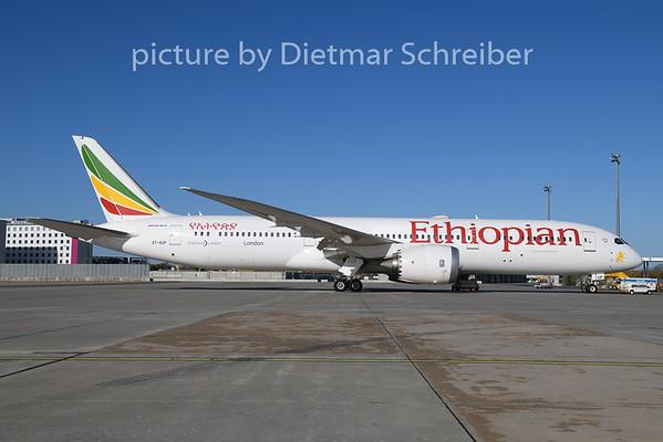 2018-10-30 ET-AUP Boeing 787-9 Ethiopian AIrlines