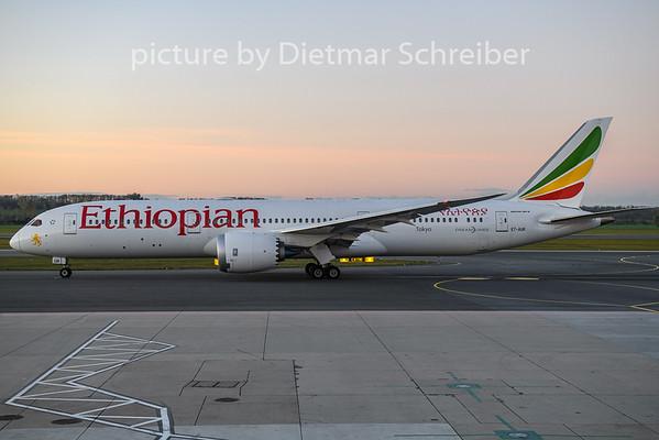 2018-11-14 ET-AUR Boeing 787-9 Ethiopian AIrlines