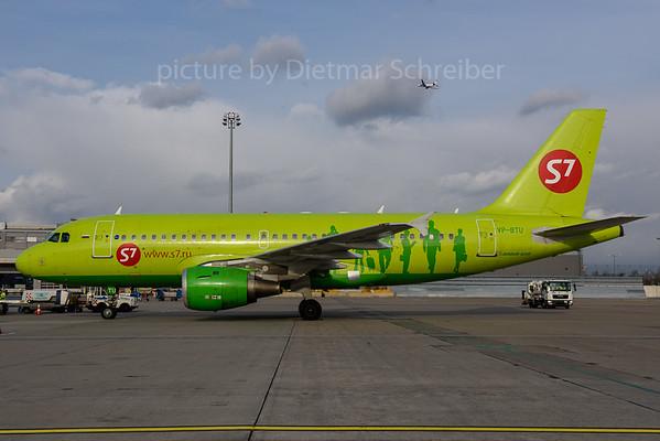 2017-11-20 VP-BTU AIrbus A319 S7 Airlines