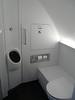 first class urinal